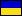 Українська (ua)