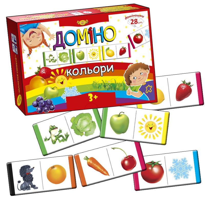 Domino_Kolori_ukr