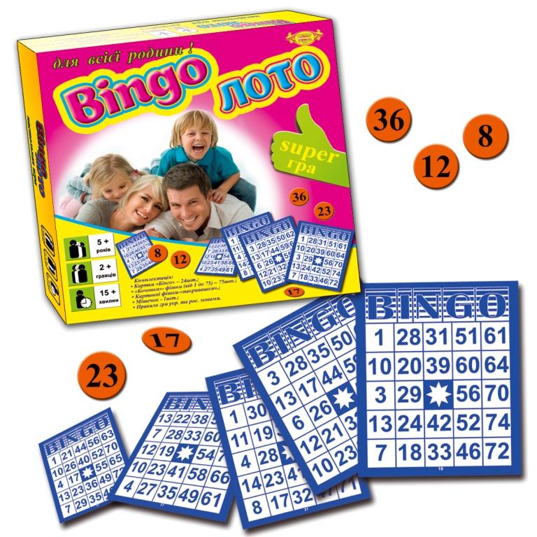 Bingo_mal