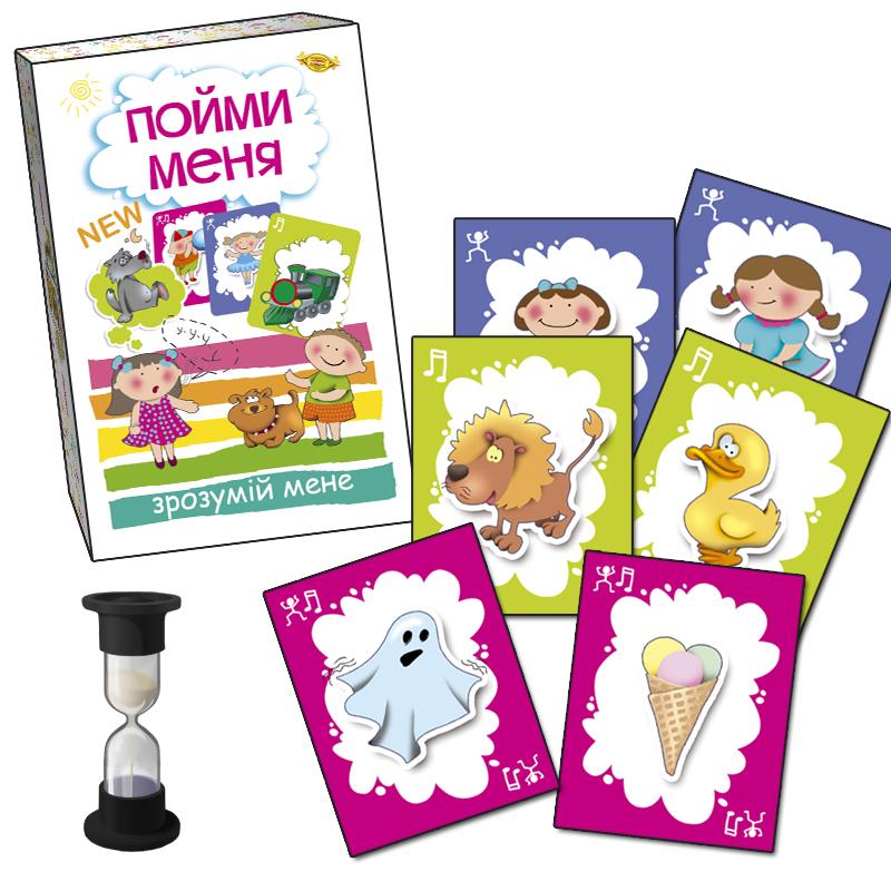 poimi_mena_нов