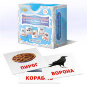 Domana_rus1