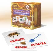 Domana_ukr1