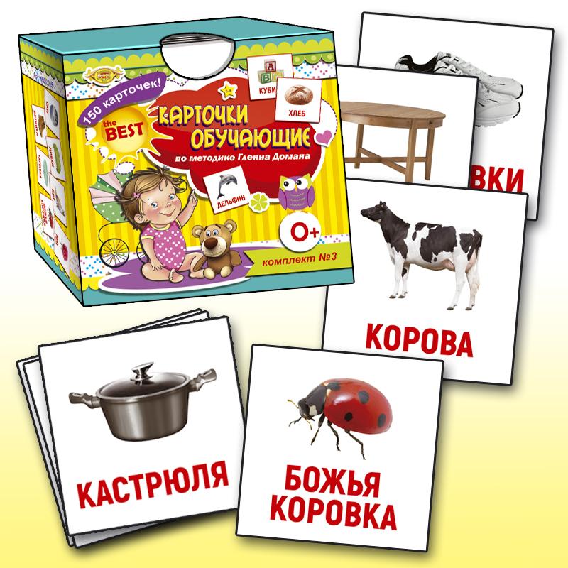 Domana_150_rus