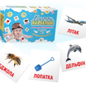 Domana_1 nabor_ukr