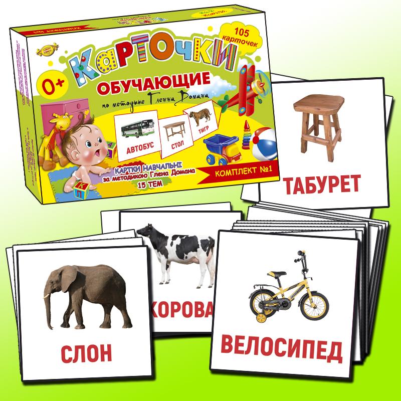 Domana_1_rus_prjamougol